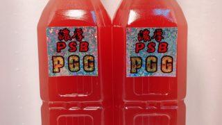 濃厚PSB【PGG】2L