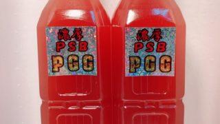 濃厚PSB【PGG】12L